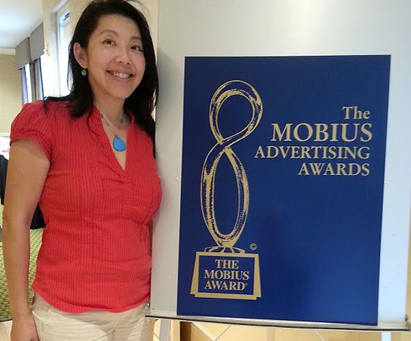 Mobius Packaging Design Competition in Los Angeles